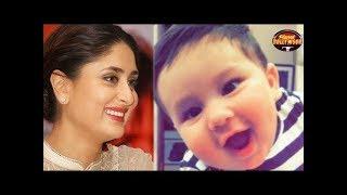 Who Did Kareena Kapoor Pay 51000 To Keep Baby Taimur Away From Bad Luck?