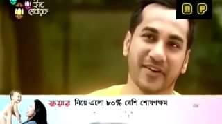 Bangla Eid Natok Eid Ul Adha 2015   Andhokarer Kuashai ft Sajal & Farah Ruma