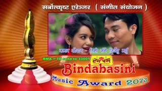 Best Arranger of the Year || Nominations of 7th Bindabasini Music Award 2073