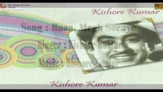 Haoa Megh Soraye | Bengali Modern Song | Kishore Kumar