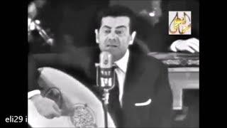 اغنية رائعة لفريد الاطرش موسيقار الزمان - اول همسة - كلمات مأمون الشناوى Farid El Atrache Awel Hamsa