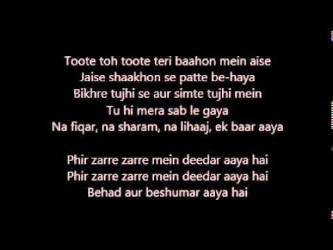aaj phir tumpe pyaar aaya hai karaoke - Hate Story 2