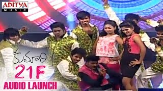 Baby U Gonna Miss Me Song Live Performance By Satya & Team At Kumari 21F Audio Launch
