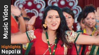 Rato Sadi Bhuima Larara | New Nepali Teej Special Song 2017/2074 | Indira Tiwari (Rajak)
