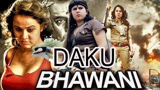 DAKU JAI  BHAWANI- Hindi Film Teaser Official - 2018-Simran Siddiqui
