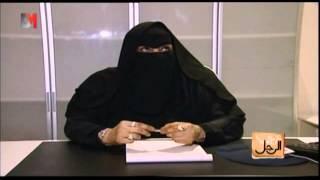 DMTV - عزيزي الرجل: الخاطبة أم محمد وطلبات زواج المسيار