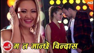 New Lok Dohori 2074/2017   Mata Manchhe Bindash - PN Sapkota & Geeta Magar Ft. Rashmi Tamang