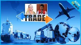 বাংলাদেশের সাথে বাণিজ্য নিয়ে মুখ খুললেন ত্রিপুরার মুখ্যমন্ত্রী !! Tripura-Bangladesh Trade |