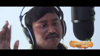 Making Song of Dana Kayonu,Yograj Bhat Fans  karahalli
