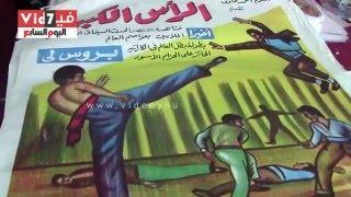 بائع كتب : افيشات افلام الزمن الجميل لها معنى عن دلوقتى وعليها اقبال