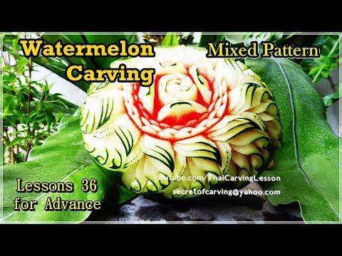 watermelon carving mixed pattern Lessons36 for Advance แกะสลักแตงโม เอสม้วนปลาย หยาดนภา