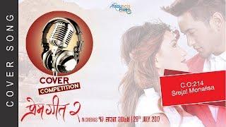 PREM GEET 2 | Kahani Yo Prem Geetko Cover Song | Contestant No. 214 - Srejal Monalisa