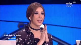 عرب ايدول لما بضمك ع صديري بصوت وليد و مهند و امير ويعقوب Arab Idol 2016
