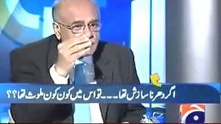 Appas Ki baat Najam Sethi K Sath