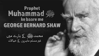 george bernard shaw  on Prophet Muhammad ﷺ ┇ Non-Muslims about Prophet Muhammad ﷺ ┇ IslamSearch.org