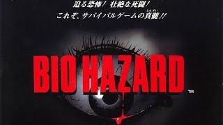 初代バイオハザード クリアするまでプレイ【クリス編&ジル編】【Resident Evil Director's Cut】