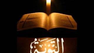 سورة التوبة كاملة بصوت مشاري العفاسي | altopa mshari ala