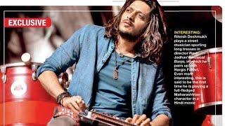Banjo Official First Look Out | Riteish Deshmukh & Nargis Fakri | Directed By Ravi Jadhav