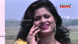 Crime Reporter: Extramarital Affair