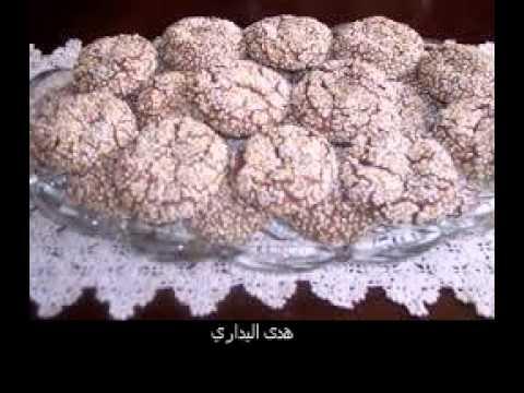 حلوى الكوك و الزنجلان معلكة   - هدى اليداري