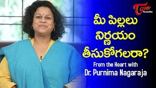 మీ పిల్లలు నిర్ణయం తీసుకోగలరా  ? From The Heart With  Dr  Purnima Nagaraja