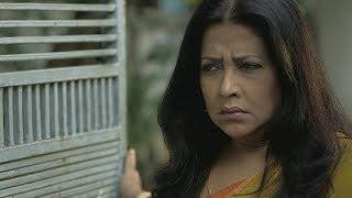 EID Single Drama | Bhoot Bhalobashar Odhbhut Golpo | Promotional | Suborna Mustafa
