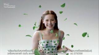 ญาญ่า (Yaya) โฆษณาเดนทีน - Dentyne : TVC