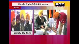 Signature Campaign by AISSF in Amritsar over 1984 Sikh Genocide