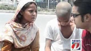 Sach ka Safar Child Labour Ep # 62 Part 3