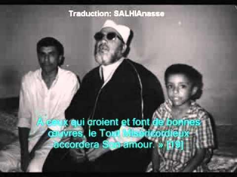 Islam : Interprétation De Sourate {18} El-Kahf (La Caverne) [Sheikh kishk]