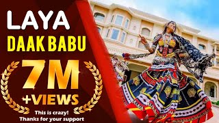 Laya daak babu original song