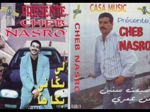 cheb nasro yahsen awni.wmv