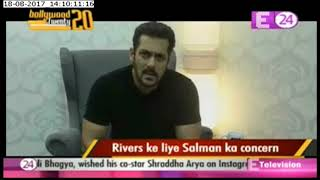 Salman Khan to Rishi Kapoor: Bollywood Celebrities Support 'Rally for Rivers Campaign'