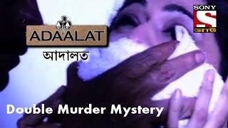 Adaalat - আদালত (Bengali) - Double Murder Mystery  - 9th June, 2015