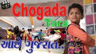 Chogada Garba Video Song | Loveratri | Aayush Sharma | Warina Hussain | Darshan Raval Children Bache