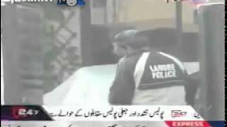 saleh khana Police encounter in Pakistan two brother killing n sialkot