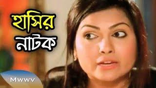 Bangla eid new natok Facebook | Apurbo , Kishor