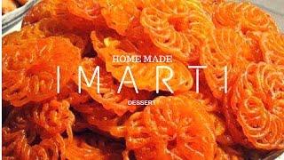 Imarati Recipe - Jhangri -इमरती बनाने की विधि - Imarti with English Sub
