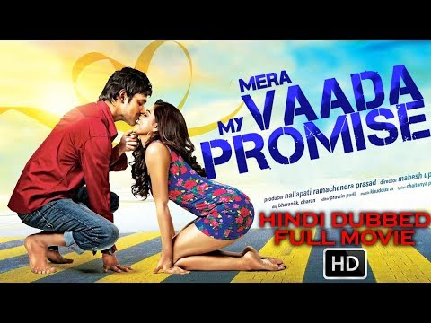 Xxx Mp4 MVMP 2017 Latest South Indian Full Hindi Dubbed Movie Varun Action Blockbuster Dubbed Movie 3gp Sex