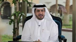 عنوان الحلقة التاسعة كيف تكسب زوجتك المستشار الأسري الدكتور خليفة المحرزي