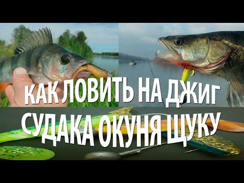 ловля рыбы на спиннинг на водохранилище