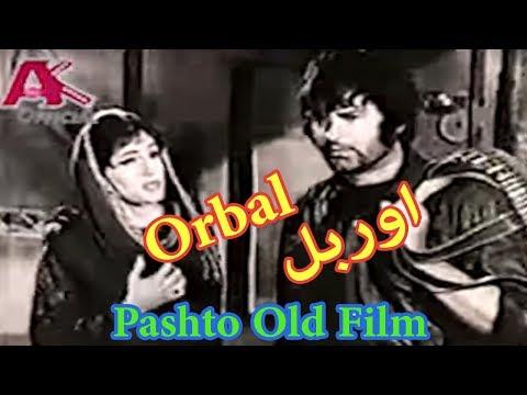 Xxx Mp4 Orbal Pashto Old Film Badar Munir AK Official 3gp Sex