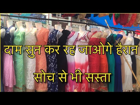 Xxx Mp4 Wholesale Market Of Ladies Item Sadar Bazar Delhi 3gp Sex