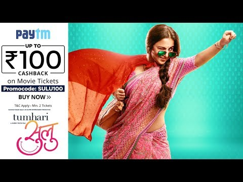 Tumhari Sulu→ In Cinemas Now || Book Your Tickets On Paytm
