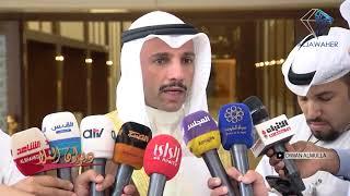 مرزوق الغانم : يؤكد عمق الروابط التاريخية بين الكويت ومصر، وأنها ستظل قوية ومتينة وراسخة