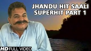 Jhandu Hit Saali Superhit Part 1 | हरयाणवी कॉमेडी फिल्म | Rajesh Madina, Meenakshi Panchal