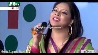 Pagol Pagol Mon Amar Nourin And Rajib Full HD