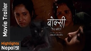New Nepali Movie BOKSI