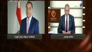 حقائق واسرار - مصطفى بكرى - 21 يونيو 2018  - الحلقة الكاملة