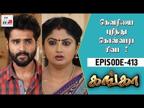 Xxx Mp4 Ganga Tamil Serial Episode 413 9 May 2018 Ganga Latest Serial Home Movie Makers 3gp Sex